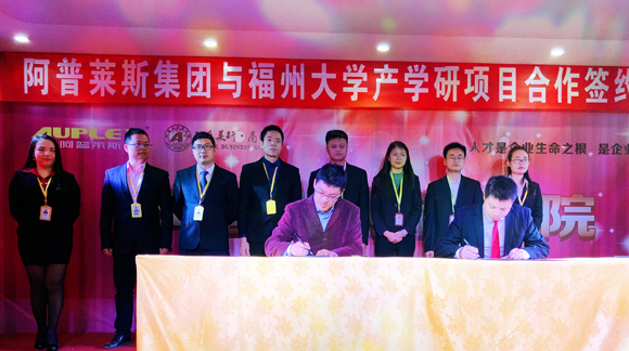 Auplex and Fuzhou University Successfully Signed a Research